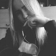Александра, 17, г.Хабаровск