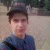 Алекс, 16, г.Донецк