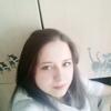 tatyana, 29, Asha