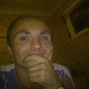 Денис 30 Кривой Рог
