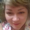 Анюта, 32, г.Междуреченск