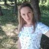 Інна, 31, г.Обухов
