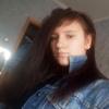 Таня, 20, г.Запорожье
