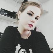 Алиса, 20, г.Находка (Приморский край)