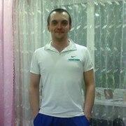 Денис, 29, г.Саяногорск