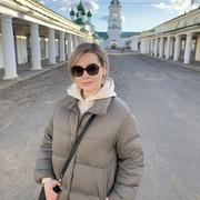 СчастьеСноваВмоде 41 Москва