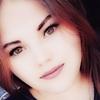 Анастасия, 16, г.Астана