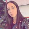 Natacha, 27, г.Париж