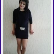 ИннаВалериевна 32 года (Близнецы) Смела