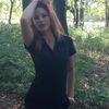 Альона, 23, г.Теплик