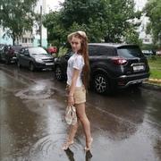 Карина 18 Москва