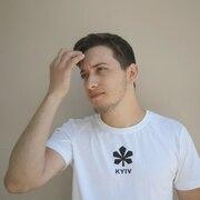 Igor Kosiak 24 Київ