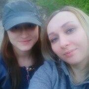 Кристина, 19, г.Комсомольск-на-Амуре