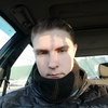 Artur, 20, Voronezh