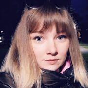 Аня, 24, г.Магнитогорск