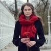 Евгения, 26, г.Таганрог