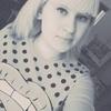 Ольга, 20, г.Урай