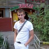 Сергей, 32, Дніпро́