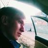 Dmitriy, 31, Ulan-Ude