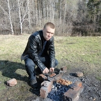 василий, 35 лет, Телец, Екатеринбург