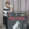 Светлана, 58, г.Барнаул