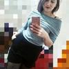 Наталя, 21, г.Дубно