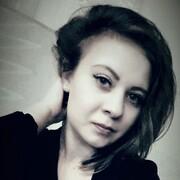 Валерия Вячеславовна, 23, г.Чита