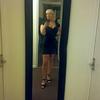Rachel, 48, Derby