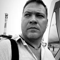 Вячеслав, 42 года, Овен, Москва