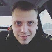 Сергей, 27, г.Кохма