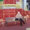 Жанна, 45, г.Обнинск