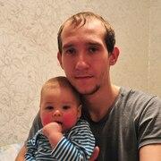 Александр, 22, г.Тольятти