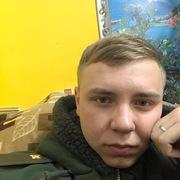 Денис 22 года (Стрелец) хочет познакомиться в Фролове