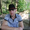Андреи, 25, г.Прага