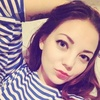 Ана, 21, г.Челябинск