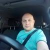Дима, 31, г.Новосибирск