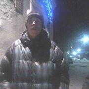 Виталий 32 года (Скорпион) Тяжинский