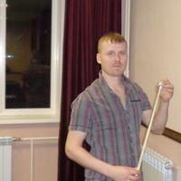 Алекс, 36 лет, Близнецы, Кемерово