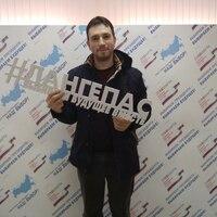 Михаил, 35 лет, Лев, Лангепас