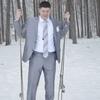 Дмитрий, 40, г.Нефтекамск