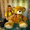 Наталья Русских, 23, г.Ижевск