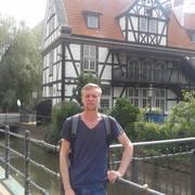 Дмитрий, 32, г.Балаклея