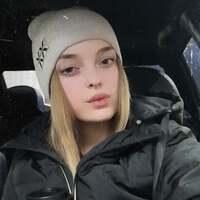 Наташа, 20 лет, Стрелец, Клинцы