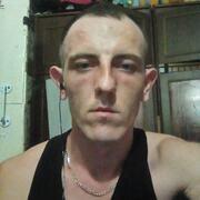 Олег 26 Херсон