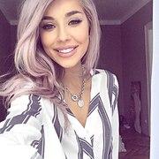 Начать знакомство с пользователем Melissa 28 лет (Рак) в Нассау