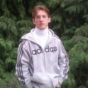 Сергей 45 лет (Телец) Ялта