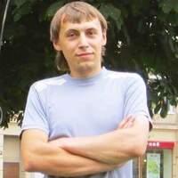 Руслан, 35 років, Телець, Львів