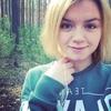 Irina, 21, Babayevo