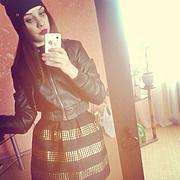 Анастасия 28 лет (Стрелец) Первоуральск