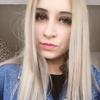 Кристина, 25, г.Воронеж